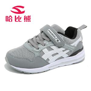 【每满100减50】哈比熊儿童运动鞋春秋新款男童休闲鞋韩版女童跑步鞋子中大童小孩鞋