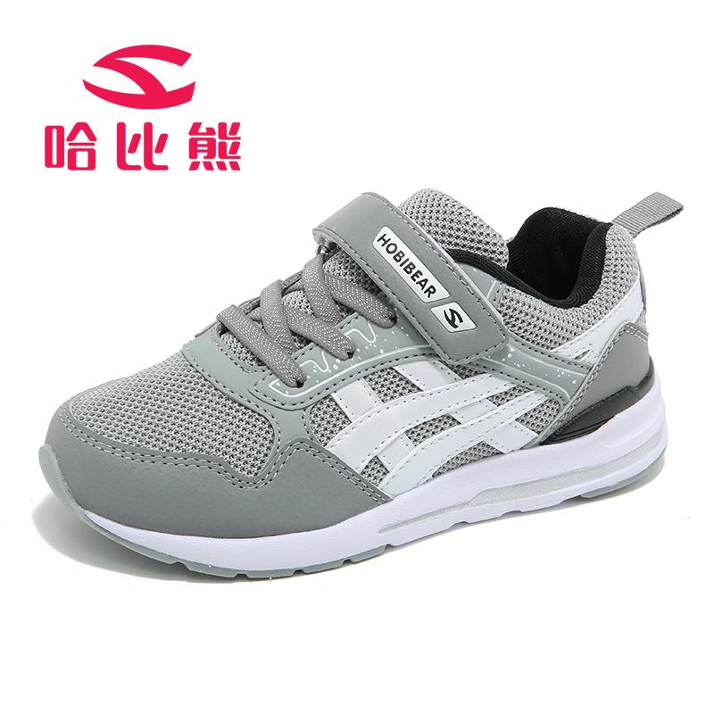 哈比熊儿童运动鞋春秋新款男童休闲鞋韩版女童跑步鞋子中大童小孩鞋