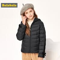 巴拉巴拉童装儿童羽绒服轻薄2019新款秋冬外套中大童时尚保暖甜美