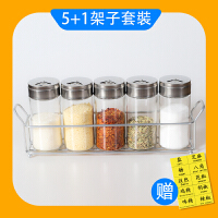 玻璃调料罐盐罐胡椒粉烧烤撒料瓶厨房玻璃调味料瓶家用调料盒套装厨房用品 架子