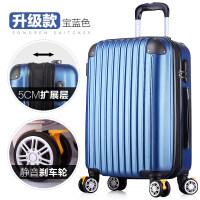 行李箱旅行箱包女拉杆箱学生万向轮硬密码登机箱男韩版20寸小清新