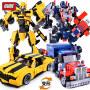 古迪兼容乐高积木拼装车变形机器人大黄蜂益智男孩玩具6-8-10岁12