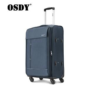 OSDY新款可拓展布箱20寸拉杆箱商务登机旅行箱O-F1