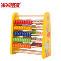 益智玩具彩虹计算架儿童玩具 珠算架宝宝益智算盘 早教*