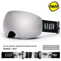 滑雪镜双层可卡近视滑雪眼镜大视野男女款