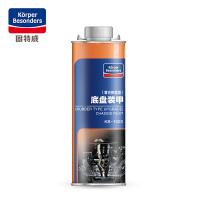 固特威油性底盘装甲 有效抗磨 防腐防锈 隔音减震等多种功能复合树脂型 KB-1003
