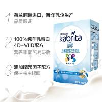佳贝艾特睛滢儿童学生羊奶粉4段150g试用装特价限量供应