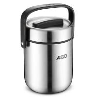 爱仕达ASD 提锅 2L保温桶304不锈钢真空保温饭盒RWS20T3WG-T便当保温盒