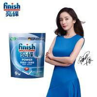 finish光亮碗碟 洗碗机专用多效合一浓缩洗涤块396g 美的方太等