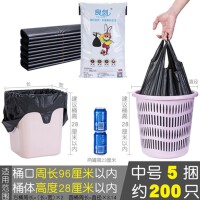 垃圾袋家用手提式加厚黑色塑料袋厨房背心式拉圾袋家务清洁背心式垃圾袋收纳袋 中大号手提33*53加厚5捆200只-黑 _