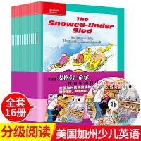 美国加州英语分级阅读第四级全套16册3-6岁少儿童英文启蒙教材 幼儿园宝宝绘本卡通动漫图画故事书 学习英语读物 亲子共
