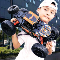 超大号无线遥控越野车儿童充电玩具男孩汽车6岁四驱高速攀爬赛车