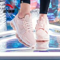 安踏女鞋跑步鞋2019夏季新款SEEED全掌气垫领航女子跑鞋休闲鞋潮92925502