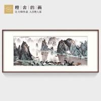 客厅装饰画国画 办公室山水画名家白雪石字画 按拍下颜色分类发货