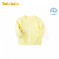 【2.26超品 3折价:35.7】巴拉巴拉女童长袖t恤婴儿打底衫宝宝上衣童装2020新款洋气圆领衫