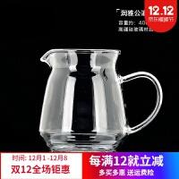 公道杯玻璃茶漏套装茶海加厚耐热大号装茶器分茶杯日式茶具配件