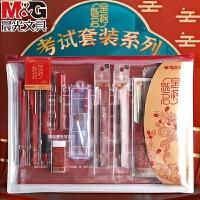 开学必备文具 韩国可爱文具典雅中性笔爱好4152铁塔水性笔蕾丝波点 0.35签字笔