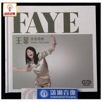 正版音乐现货王菲/菲常得意(2CD)汽车载光盘碟片流行歌曲老歌
