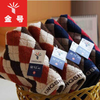 金号专柜正品 纯棉毛巾方巾面巾 商务男士 英伦格子特价G6354