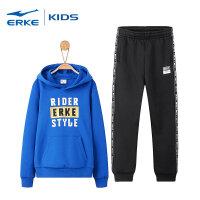 【2件3折到手价:143.4元】鸿星尔克(ERKE)儿童套装童装男2018新款男童斜插口袋套头连帽卫衣保暖加绒针织长裤