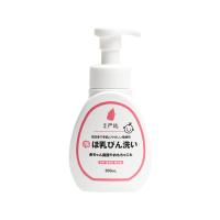 网易严选 日本制造 奶瓶餐具清洗剂