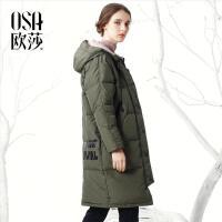 OSA欧莎2017冬装新款女装 保暖舒适 纯色连帽 羽绒服D20008