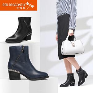 红蜻蜓女靴冬季粗跟优雅休闲短靴女尖头拉链中跟马丁靴女