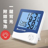 日式温度计家用精准干温湿度计室内高精度表壁挂式婴儿室温计 TH-368(一键柔和背光 亮灯时间约5秒)