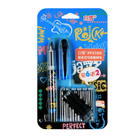 Snowhite/白雪 可换囊直液式钢笔FP5100/蓝色笔杆 可擦蓝色墨水小学生钢笔儿童组合套装三四年级字帖练字用开