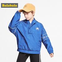 巴拉巴拉童装儿童外套男童秋装新款中大童轻薄梭织连帽外衣男