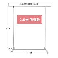 不锈钢晾衣架落地单杆式折叠室内阳台简易挂衣服架子卧室晒衣架 大
