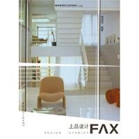 【正版新书直发】上品设计 杨迅佳 中国建筑工业出版社9787112083947
