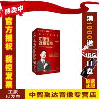 正版包票中小学挫折教育 师长版 雷明3DVD 1CD 手册 教育培训学习光盘视频讲座