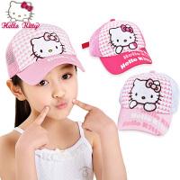 儿童帽子HelloKitty女童棒球帽2-4-8岁1宝宝网眼帽春秋小孩鸭舌帽