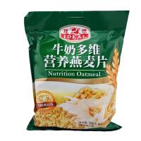 理想(IDEAL) 牛奶多维营养燕麦片 700g 袋装 即冲营养燕麦片