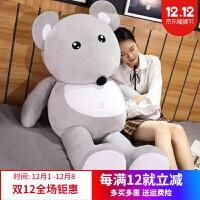 可爱毛绒玩具老鼠大号玩偶睡觉床上抱枕公仔娃娃抱抱熊生日礼物女