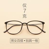 2018新品全框超轻眼镜架框TR90眼镜架男女框配眼镜圆框潮款抗蓝光
