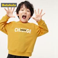 【4.9超品 5折价:64.95】巴拉巴拉儿童卫衣男童上衣新款秋装童装宝宝长袖韩版连帽套头