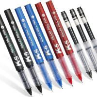 包邮 晨光文具优品大赏系列速干直液式中性笔走珠笔黑色学生水笔办公签字笔插拔全针管0.5 ARPM1601