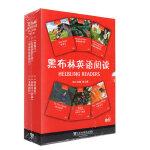 黑布林英语阅读 初二年级 第2辑(附mp3下载)