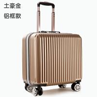 小登机箱子铝框18寸行李箱女杆箱男横款密码箱小清新旅行箱包20
