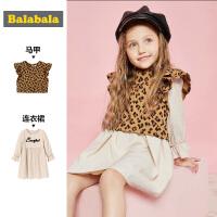 【满减参考价:99.67】巴拉巴拉童装宝宝秋装女童新款套装儿童两件套豹纹背心连衣裙
