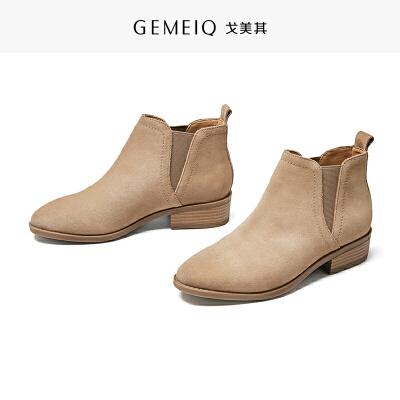 戈美其真皮磨砂短筒切尔西靴女冬季新款英伦圆头中跟粗跟休闲女鞋