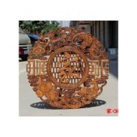 木雕挂件香樟木圆形福字家居客厅玄关中堂背景墙挂饰实木