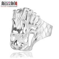 相思树 龙头男士戒指 男款霸气纯银开口戒 单身银戒时尚990银饰品 JZ016