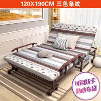 折叠床双人床办公室午休床简易床陪护床时尚单人午睡床1.2米