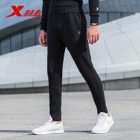 特步男裤运动裤休闲裤2018冬季新款针织长裤男士长裤男运动健身882329639306