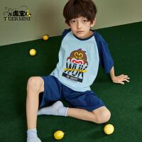 【3件2折:57.8元】小虎宝儿男童家居服纯棉儿童睡衣套装新款2021年夏季薄款潮