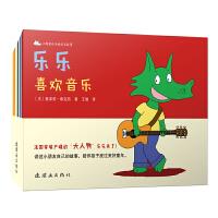 蓝风筝童书:小鳄鱼乐乐的成长故事(10册)