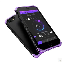 iphone7 手机壳苹果7plus 金属边框i7保护套新款防摔创意个性潮男女苹果74.7手机壳 iphone7plu